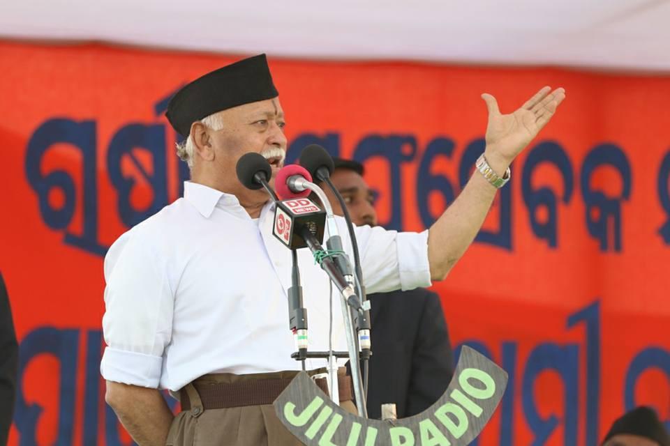 Mohan Bhagabat in Anugul Sammilani, Aajira Odisha News