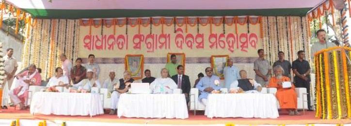 Saheed-Pradeep-Panda-Awardwd-Aajira Odisha